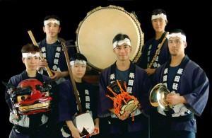 Nagata Shachu Photo
